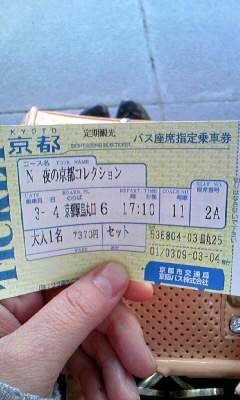 090304_165453.JPG