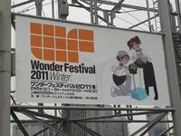 WF2011w