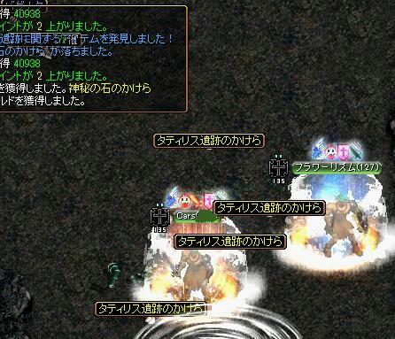85c4fad1.jpg