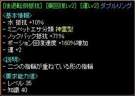 0908888c.jpeg