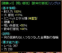 b765b202.jpeg