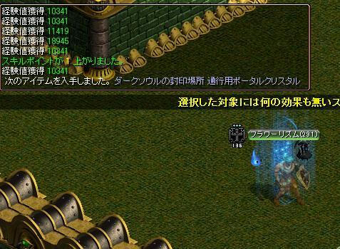 dead4549.jpg
