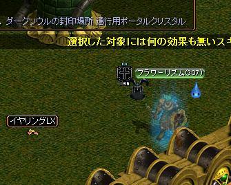 d2cac7dc.jpg
