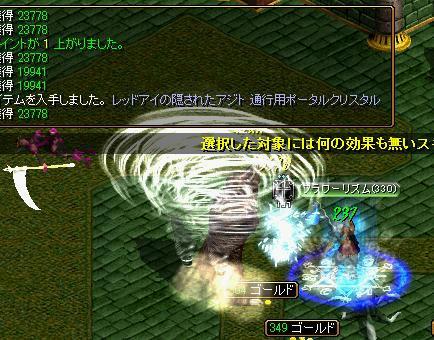 db67ba0f.jpg