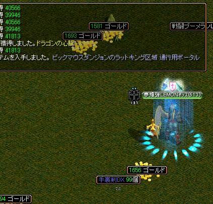 b85c95e5.jpg