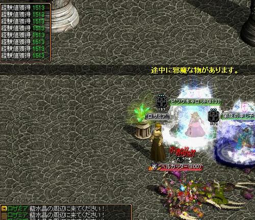 a54804ef.jpg
