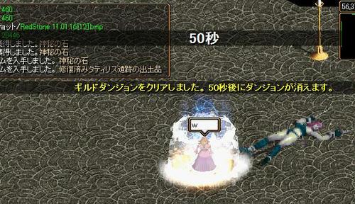 cd359502.jpg