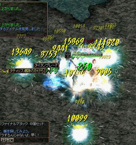 c09a7213.jpg