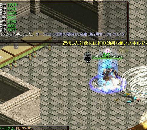 b6b3c216.jpg