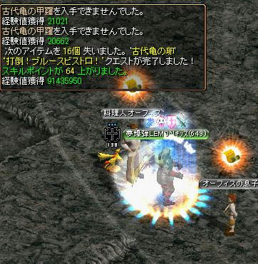b788058a.jpg