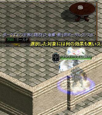 ba8f188e.jpg
