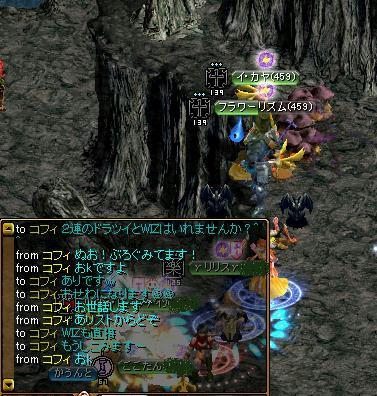 ba21d2dc.jpg