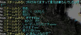 558b79f7.jpg