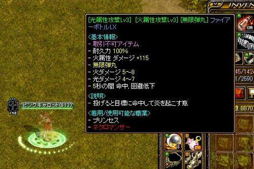 95ff6ed0.jpg