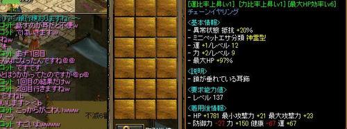 44532c8e.jpg