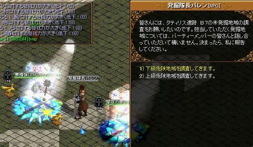 b1a4dc10.jpg
