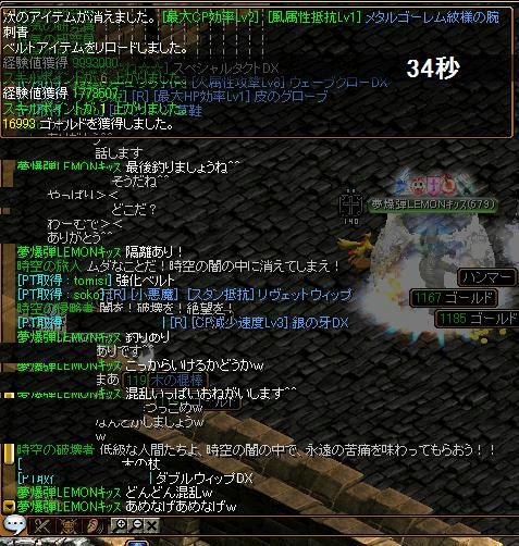 5aaa44cf.jpg