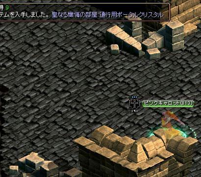 e0668536.jpg