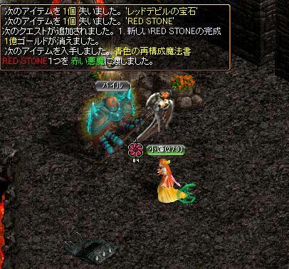 b8c41503.jpg