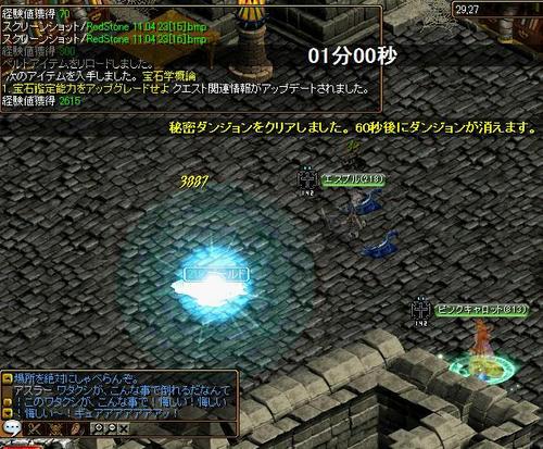 5fa8ec3b.jpg