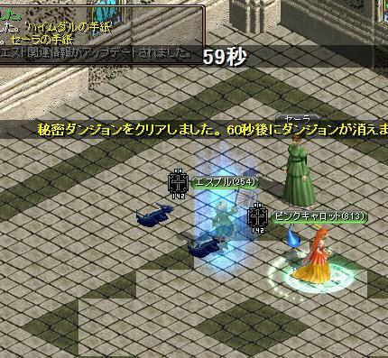 b53013e3.jpg