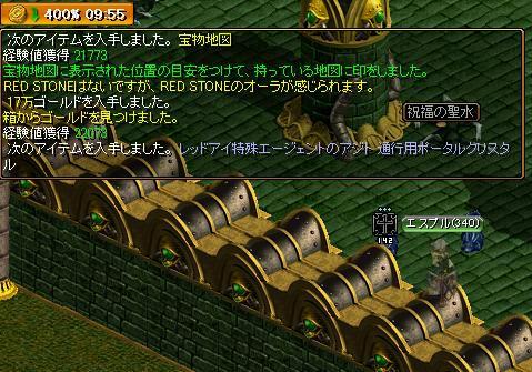 400d996c.jpg