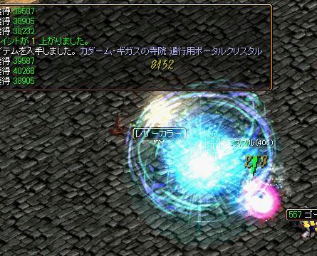 b89337d4.jpg