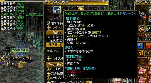09e9e79d.jpg