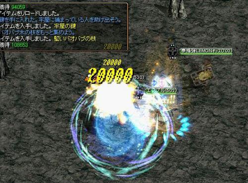 f7443245.jpg