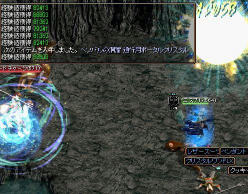 bb54cc6e.jpg