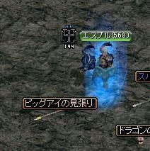 e95e1b7b.jpg