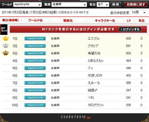 20110722mizuhikari.jpg