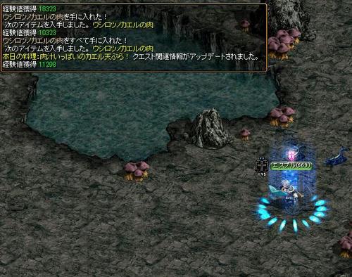 5a5d932b.jpg