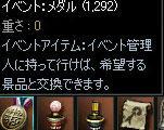 071105_2.jpg