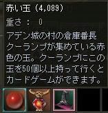 080306_5.jpg