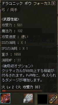080324_2.jpg