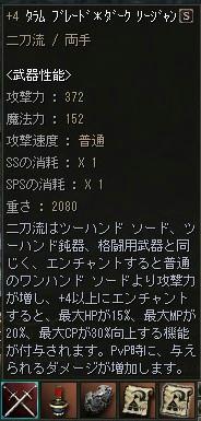 080405_5.jpg
