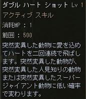 080507_1.jpg