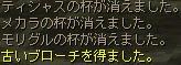 20081019_4.jpg