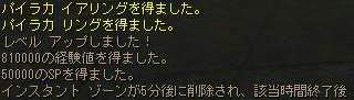 081104_3.jpg