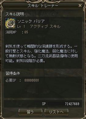 081104_11.jpg