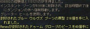 081222_4.jpg