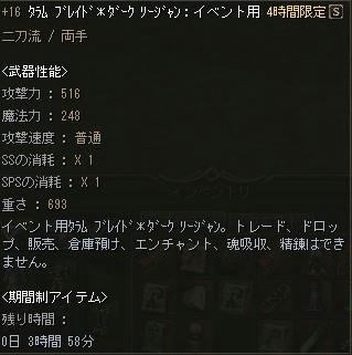 081222_17.jpg