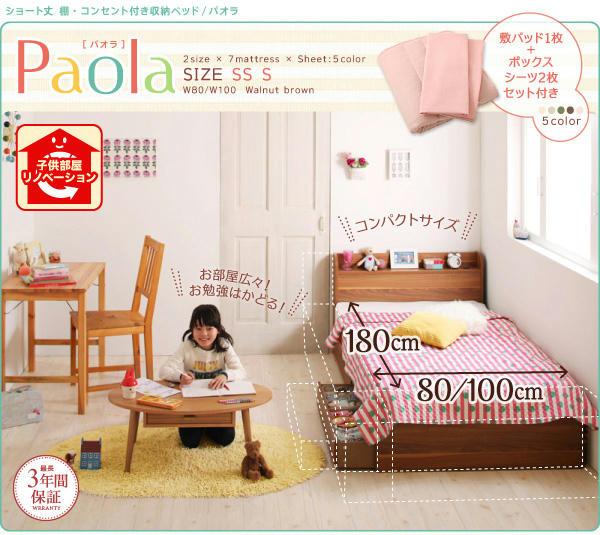 狭い部屋を有効活用,人気収納付きベッド,便利なソファベッド通販