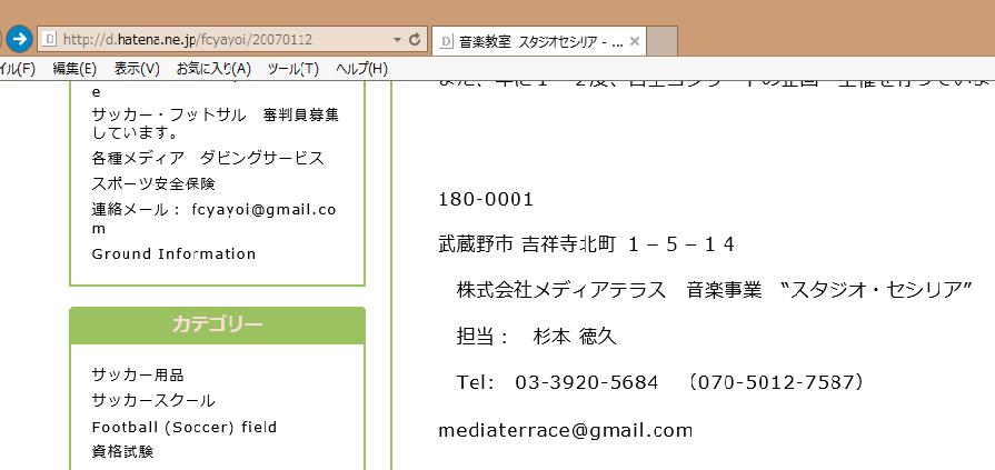 ブログ|私ではなくキリストⅦ(...