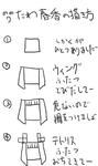 tawakaki1.png