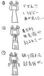 tawakaki2.png