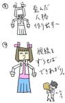 tawakaki3.png