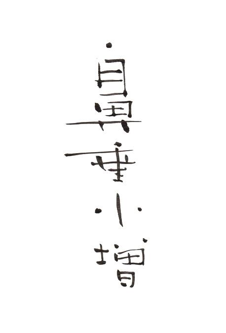121224.jpg
