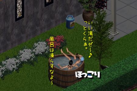 sim94.png